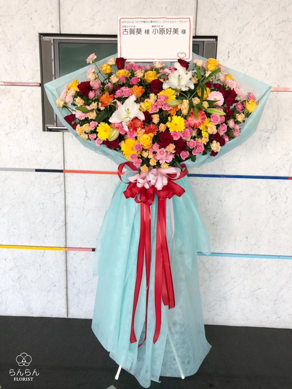 KPF2019ご出演者様へお祝いスタンド花・アレンジメントを納品しました[公演祝い花]