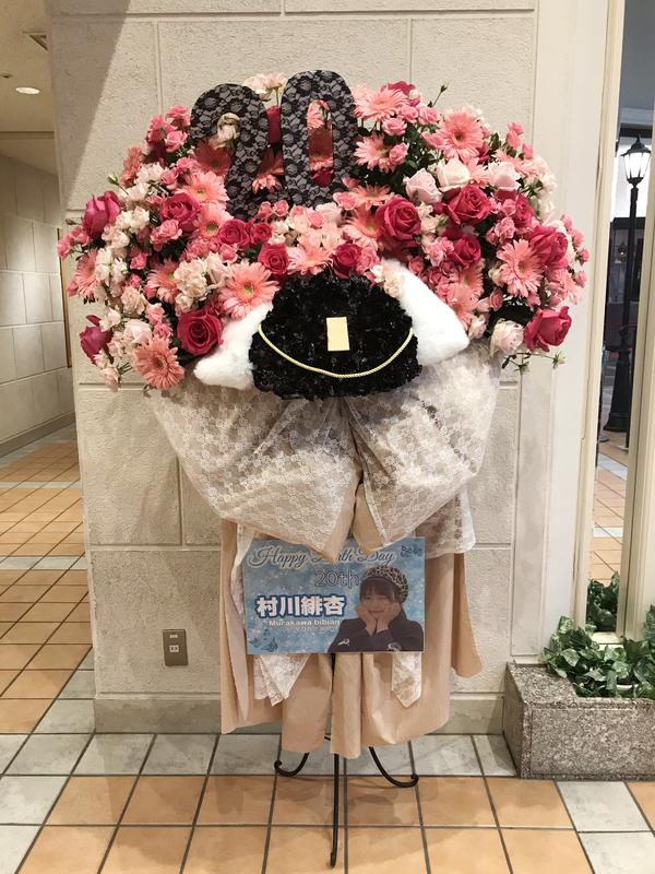2020年2月福岡のライブ・イベント情報