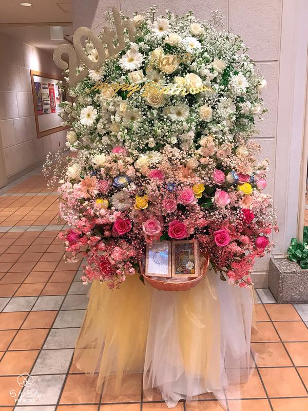 HKT48 松岡はな様へお祝いスタンド花を納品しました[公演祝い花]