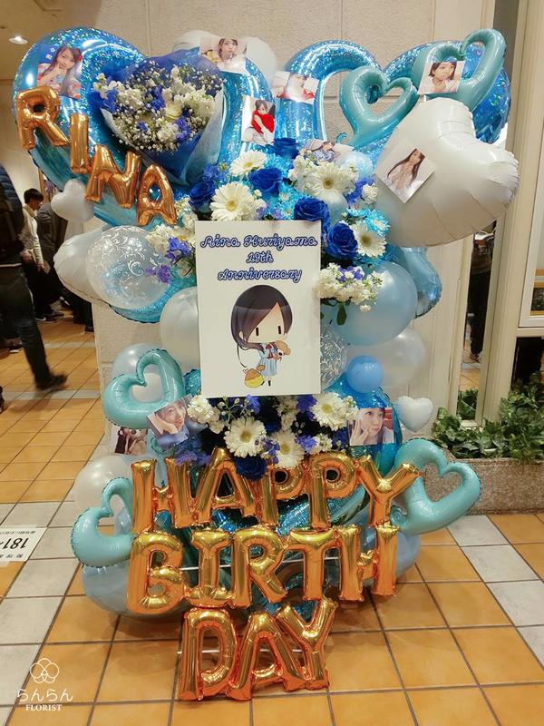 HKT48 栗山梨奈様へお祝いスタンド花を納品しました[公演祝い花]