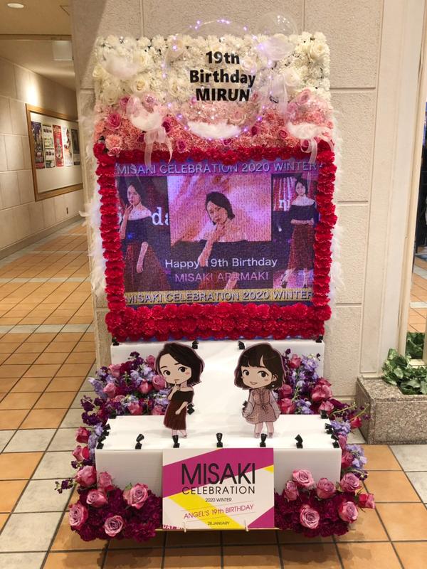 2020年3月福岡のライブ・イベント情報