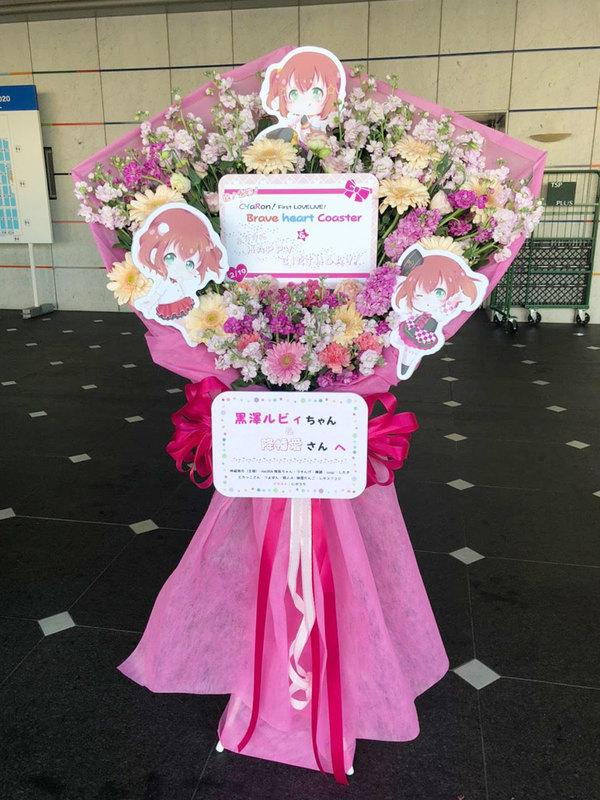 2020年4月福岡のライブ・イベント情報