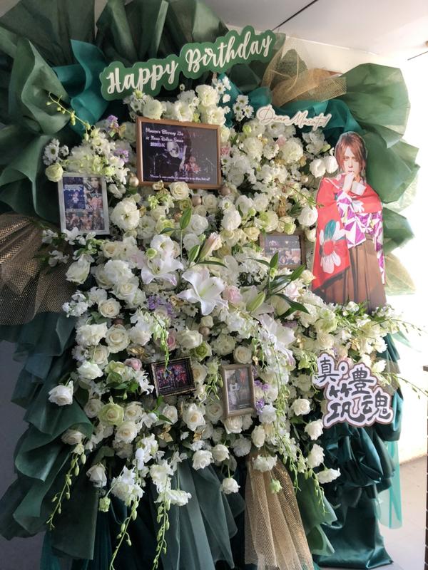 ベル 正人様へお祝いスタンド花を納品しました[公演祝い花]