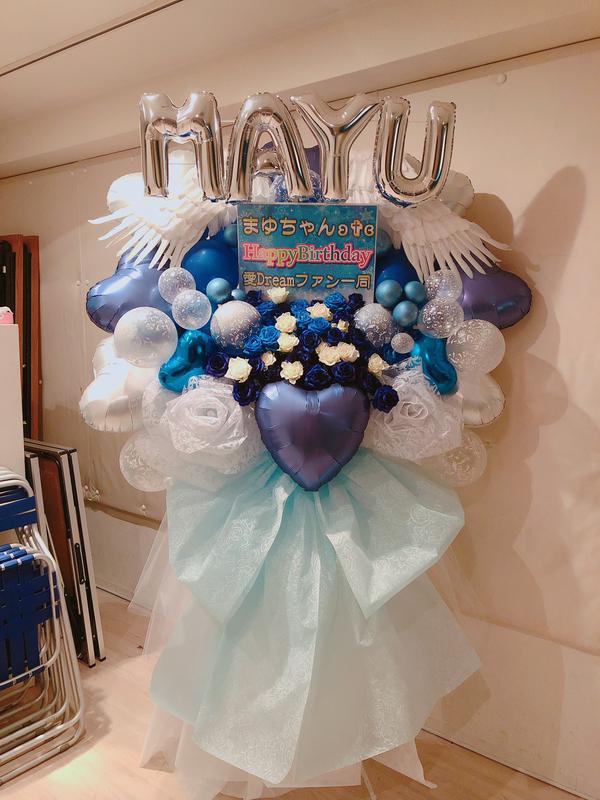 愛Dream 東原茉佑様へバルーンスタンドを納品しました[公演祝い花]