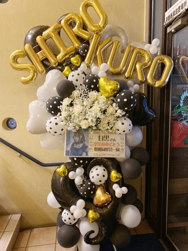 Tweeny heart cafe 白黒様へバルーンスタンドを納品しました[卒業祝い花]