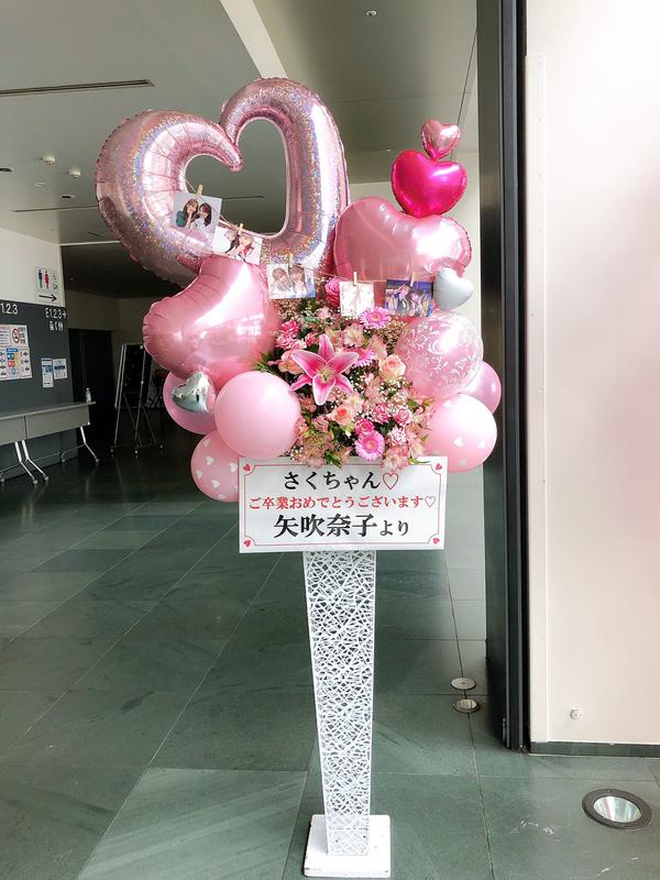 HKT48 宮脇咲良様へお祝いスタンド花を納品しました[公演祝い花]