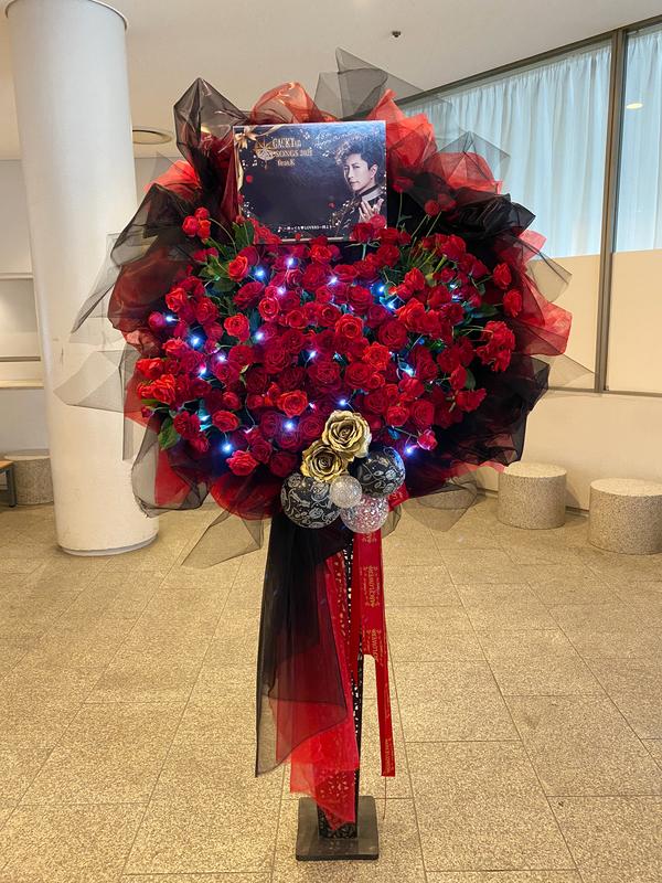GACKT様へお祝いスタンド花を納品しました[公演祝い花]
