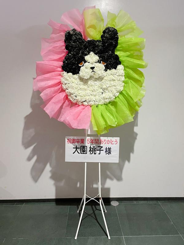 2021年9月福岡のライブ・イベント情報