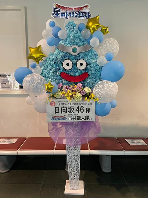 2021年12月福岡のライブ・イベント情報