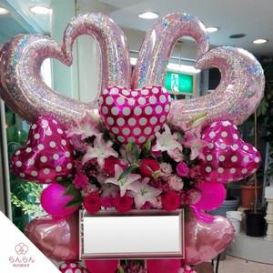 【福岡限定】ピンク×レッド系バルーン2段スタンド花[自社配達]