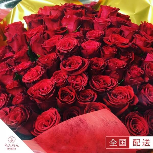 プレミアムローズ 大輪薔薇 バラの花束 赤 100本【全国配送】