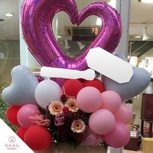 【福岡限定】ピンク×レッド系バルーンアレンジスタンド花[自社配達]
