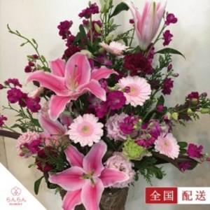 スクエアスタンド花(おまかせ)【全国配送】