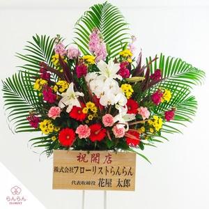 【福岡中洲・天神限定】1段スタンド花(おまかせ)[自社配達]