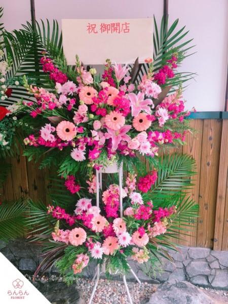 【福岡限定】ピンク系2段スタンド花[自社配達]
