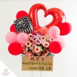 【福岡限定】バルーンスタンド花(おまかせ)[自社配達]