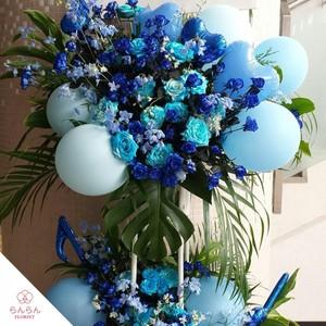 【福岡限定】ブルー系バルーン2段スタンド花[自社配達]