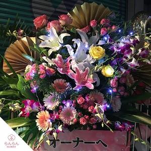 【福岡中洲限定】光るスタンド花[自社配達]