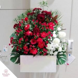 【福岡限定】紅白スタンド花[自社配達]