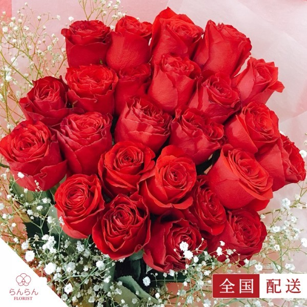 プレミアムローズ 大輪薔薇 バラの花束 赤 30本【全国配送】