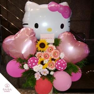 【福岡限定】キティちゃんスクエアタイプミディアムバルーンスタンド花(おまかせ)[自社配達]
