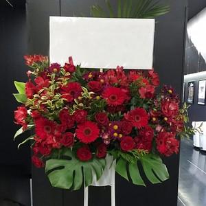 レッド系スタンド花【全国配送】