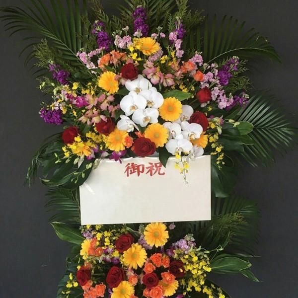 【福岡限定】2段スタンド花(おまかせ)[自社配達]