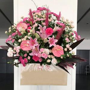 ピンク系スタンド花【全国配送】