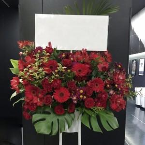 【福岡限定】レッド系スタンド花[自社配達]
