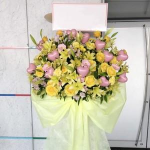 【福岡限定】ハートバルーン入りリボンスタンド花(おまかせ)[自社配達]